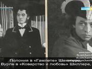 Актер, Қазақстанның Халық әртісі Қасым Жәкібаевты еске алу