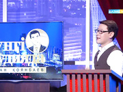 Актриса, тележүргізуші Данагүл Темірсұлтанова  бүгін 22:55-те «Түнгі студияда Нұрлан Қоянбаев» ток-шоуында қонақта!