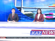 19:30 жаңалықтары 26.07.2016