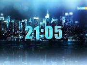 Бүгін 21:05-те «Аяулы арман» телехикаясының 59-бөлімін көріңіз!
