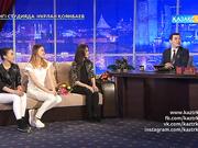 Ахмет Назерке, Дүкиева Анар, Нұрпейісова Балжан - «Астана Балет» солистері