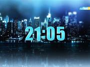 Бүгін 21:05-те «Аяулы арман» телехикаясының  62-бөлімін көріңіз.