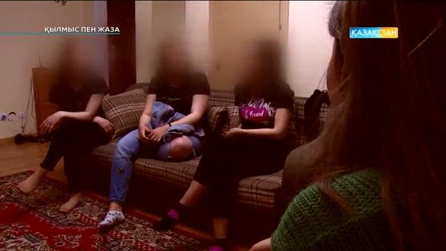 «Қылмыс пен жаза». «Құрбысын өлтірген қыз». Астана қаласы (02.08.2016)
