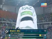 Қазақстан қоржынына алғашқы медальді дзюдошы Отгонцэцэг Галбадрах салды