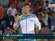 Рио Олимпиадасының күміс медалінің иегері, дзюдошы Елдос Сметовты марапаттау рәсімі