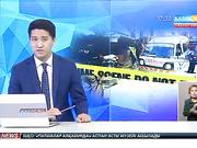 17:30 жаңалықтары 08.08.2016