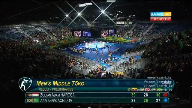 Олимпиада-2016. Бокс. Іріктеу кезеңі 2