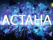 «Ұлы дала баласы» жобасы Астанада (ВИДЕО)