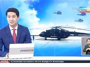 17:30 жаңалықтары (10.08.2016)