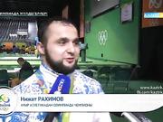 """ОЛИМПИАДА - 2016. """"Олимпиада жүлдегерлері"""". Арнайы жоба"""