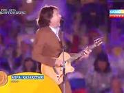 Еріктілердің құрметіне бразилиялық әнші Ленайн «Арман» әнін шырқады (ВИДЕО)