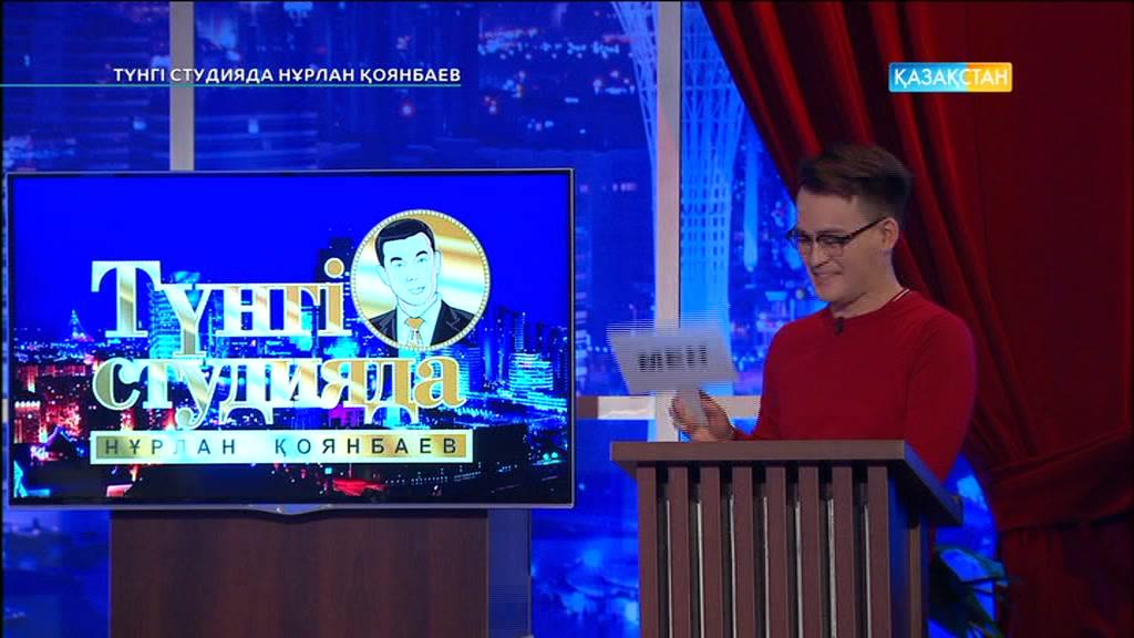 Түнгі студияда Нұрлан Қоянбаев. «Mezzo» тобы