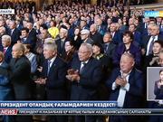 Президент отандық ғалымдармен кездесті