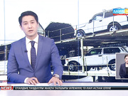 Отандық автокөліктер Қытай нарығына шыға бастады