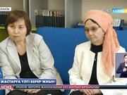 Зейнеп Ахметова оқушылармен кездесті