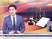 17:30 жаңалықтары (22.02.2017)
