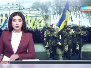 Киевте ұлтшылдар маршы өтті