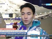 Хоккейден ұлттық құрама Оңтүстік Кореяны 4-0 есебімен ұтты