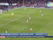 Чемпиондар лигасы. «Манчестер Сити» – «Монако» 5:3