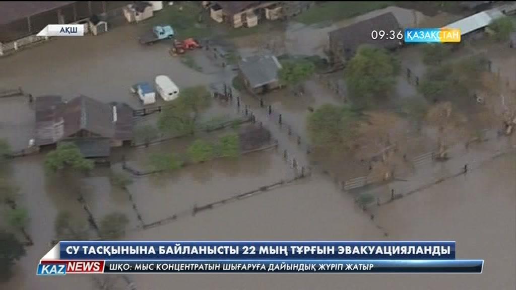 Калифорния штатындағы Сан-Хосе қаласында су тасқынына байланысты 22 мың тұрғын эвакуацияланды