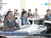 Мұғалім мен дәрігер тапшылығы  - Алматы облысында да түйіткілді мәселе