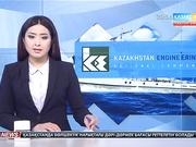 «Қазақстан инжиниринг» компаниясы басқарма төрағасының экс-орынбасары Қанат Сұлтанбеков тұтқынға алынды