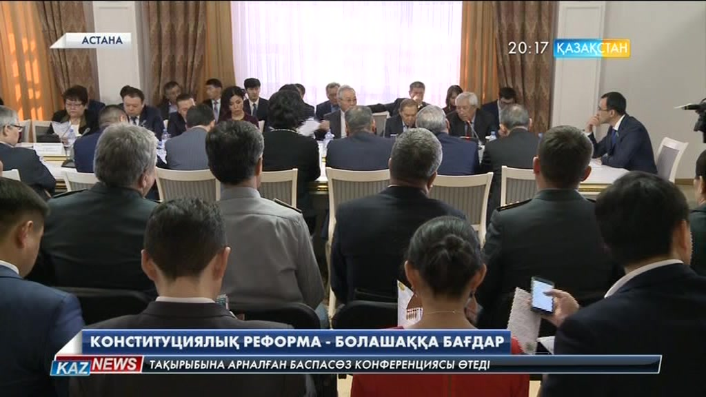 Мәулен Әшімбаев: Конституциялық реформа - халықтың тұрмысын жақсартуға бағытталған маңызды қадам