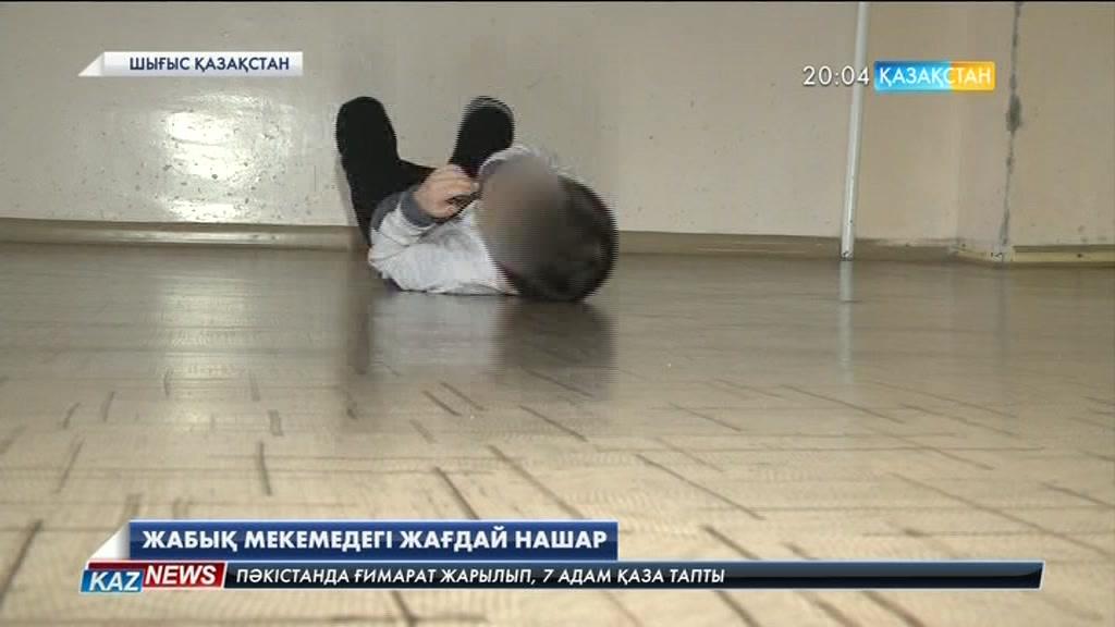 Шығыс Қазақстан облыстық психоневрологиялық диспансеріндегі жағдай сын көтермейді