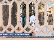 Түркістанда 64 адам өкпе ауруына шалдығып, кеселден үш адам көз жұмды (толығырақ)