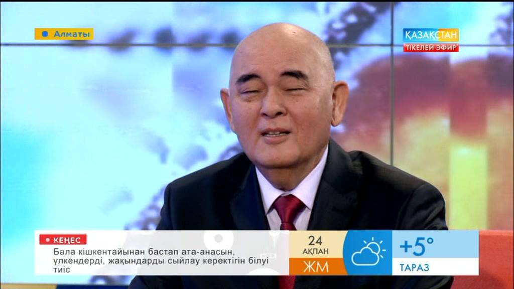 Күйші, композитор Шәміл Әбілтаев «Таңшолпанда» қонақта
