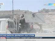 Әл-Баб қаласы «ДАИШ»-тан азат етілді