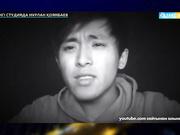 Қырғызстандық рэп-вайнер MC Doncha «Слезы текли вверх» әнінің шығу тарихымен бөлісті