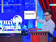 MC Doncha алғаш рет қазақ тілінде рэп орындады (ВИДЕО)