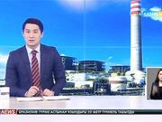 Қызылордада газ-турбиналы электр станциясы салынады