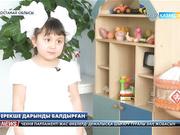 4 жастағы қыз бала мың жарым сөзден тұратын монологты жатқа айтады