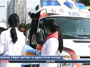 Қытайдың шығысында қонақ үйдегі өрттен 10 адам қаза тауып, 14-і жараланды
