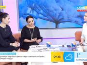 Әнші Алтынай Жорабаева Ұлттық музейде экскурсия жүргізушісі болады