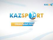 Универсиада-2017. Победы казахстанских студентов. Специальный репортаж