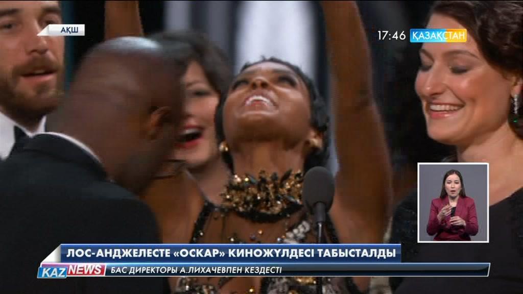 Лос-Анджелесте «Оскар» киножүлдесін табыстаушылар жеңімпаздарды шатастырды