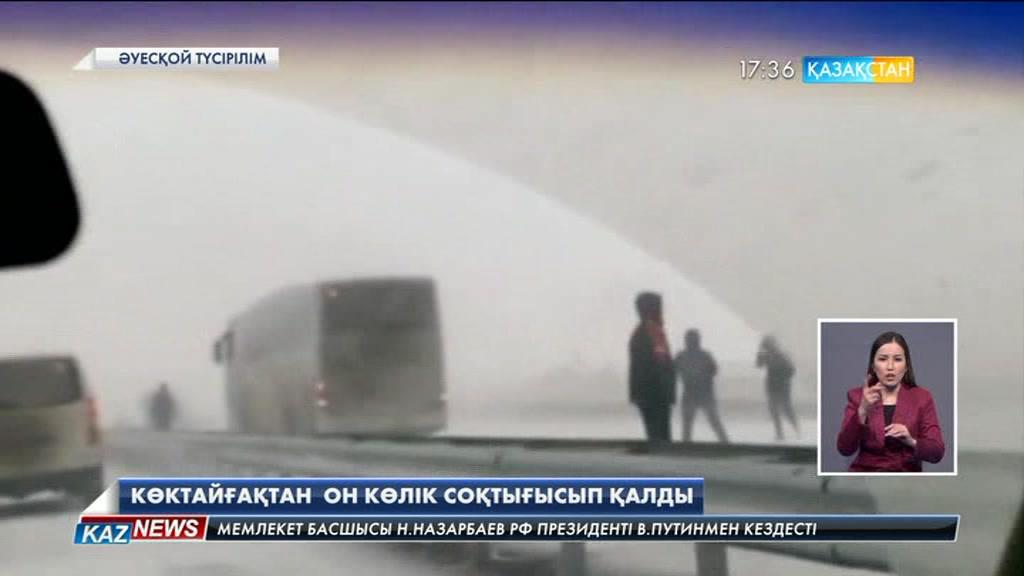 «Қарағанды-Астана» тасжолының бойында көктайғақтан көліктер соқтығысып қалды