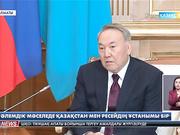Елбасы Алматыда Владимир Путинмен кездесті