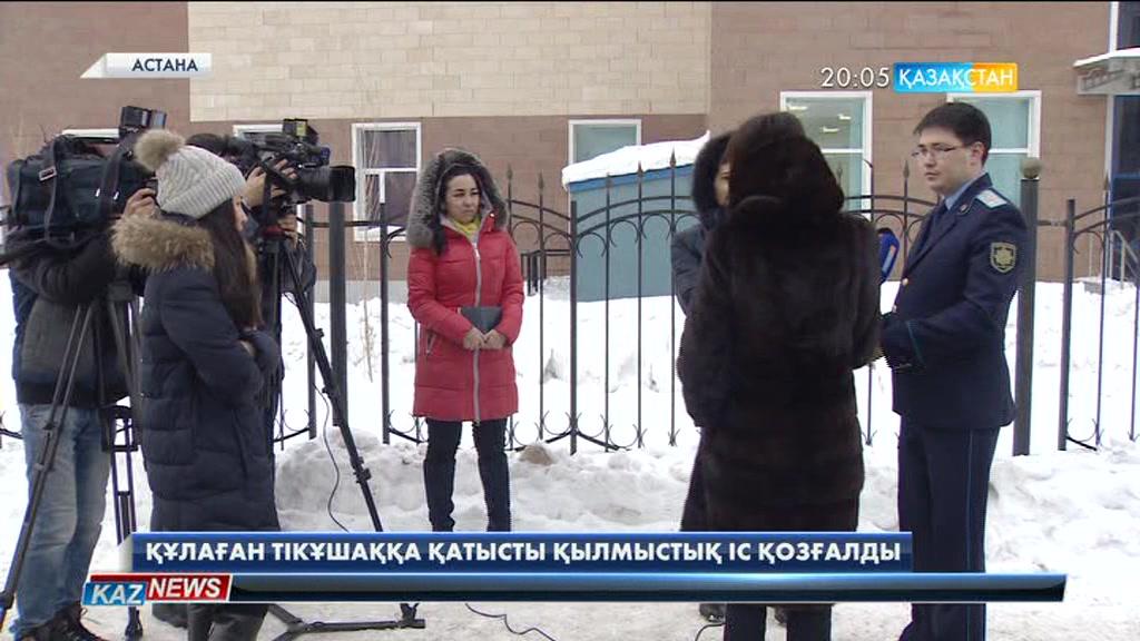 Шығыс Қазақстан облысында құлаған тікұшақ бойынша қылмыстық іс қозғалды