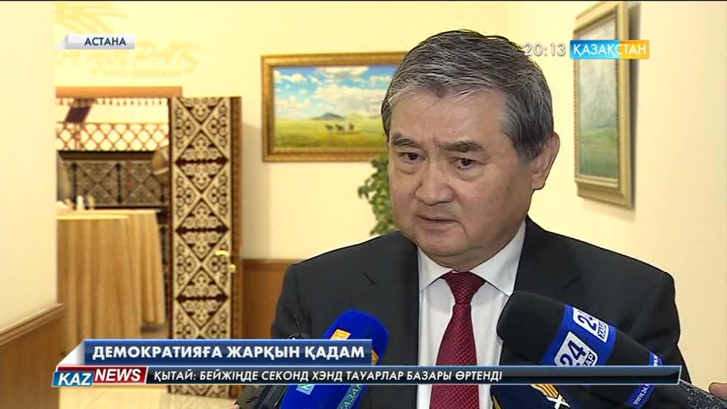Конституциялық реформа жөнінде 3 мыңнан астам ұсыныс келіп түсті - Сауытбек Абдрахманов