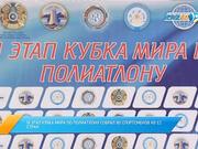 Новости. Вечерний выпуск (27.02.2017)