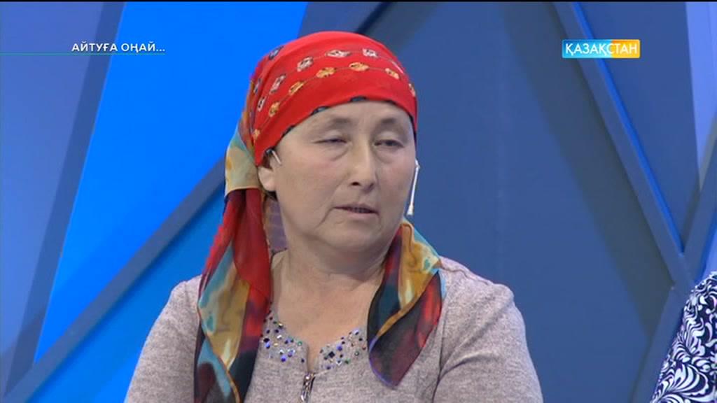 «Айтуға оңай...». «30 қарашадан бері баламнан еш хабар жоқ» - Мейрамгүл Сатымова