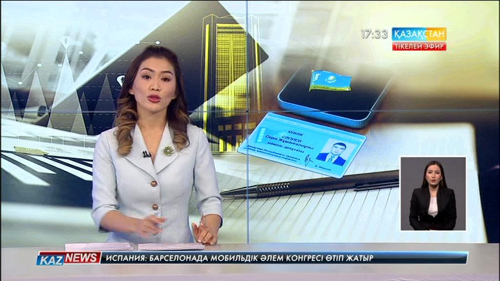 Серік Сәпиев Парламент Мәжілісінің депутаты атанды