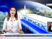 SPACEX 2018 жылы айға екі турист жібермек