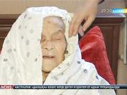 100 жастағы кейуанаға тіс шығып, шаштары қарайып келеді