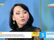 Әнші, актриса Айгүл Иманбаева: Ертең «Бабаларым, рахмет сендерге!» атты қойылым өтеді