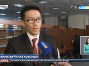 Алматы қалалық Статистика басқармасы жаңа электронды жобаны іске қосты